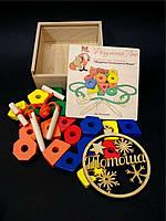 Деревянная игрушка Шнуровка 20 деталей, фото 1
