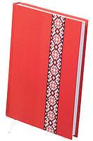 Ежедневник датированный А5 Buromax 288 стр. красный UKRAINE BM.2021-05