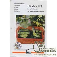 Огурец «ГЕКТОР» F1   100 семян,  Нунемс (Nunhems)