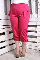 Капри Ванесса батал розовый 52, розовый