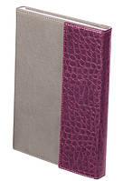 Ежедневник недатированный А5 Buromax 288 стр. фиолетовый PRIMO BM.2032-07