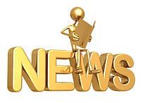 Написание новостей для сайта