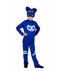 Детский карнавальный костюм КЭТ БОЙ (КэтБой) ГЕРОИ В МАСКАХ для мальчика 7,8 лет