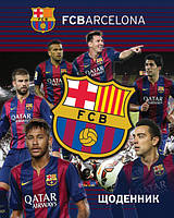 Дневник школьный FC Barcelona Kite укр яз BC15-261K