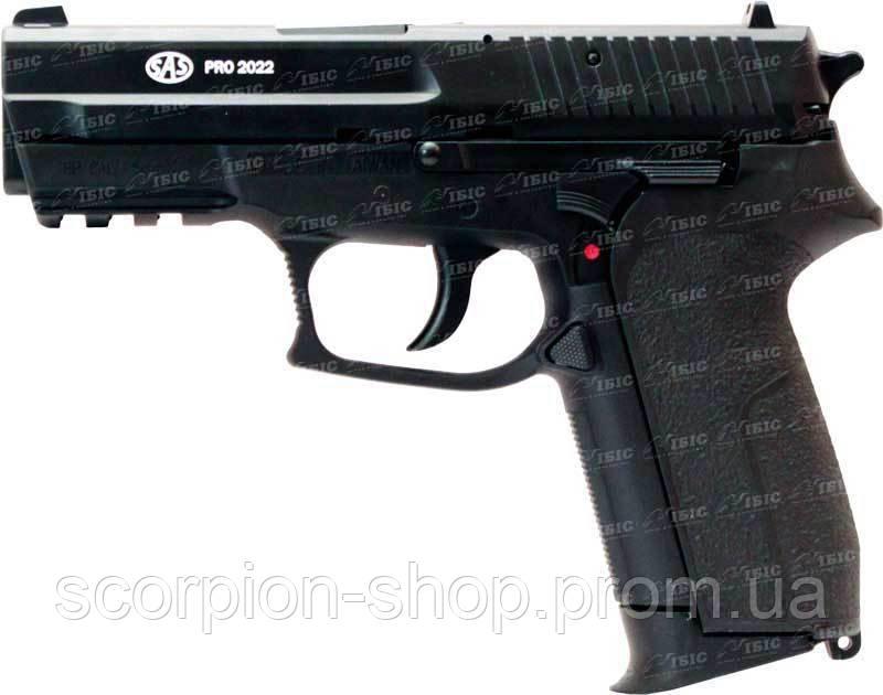Пистолет пневматический SAS (Sig Sauer Pro 2022). Корпус - пластик
