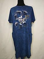 Трикотажное турецкое летнее платье ,батальная серия синее