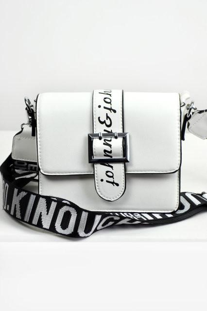 222000dd519e Белая женская сумка кросс-боди, цена 680 грн., купить в Хмельницком —  Prom.ua (ID#681681388)