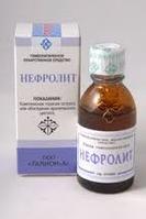Иов-Нефролит 25 мл(цистит,пиелонефрит)