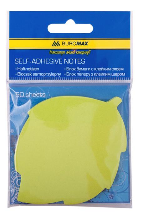 Блок бумаги для заметок липкий слой Buromax 70x70мм 50л ассорти цветов BM.2367-99