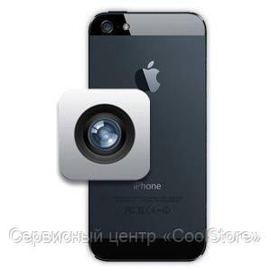 Замена задней камеры iPhone 5 в Донецке