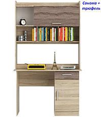 Письменный стол с Надставкой Школьник-3, фото 3