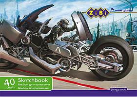 Альбом для рисования ZiBi A4 40л 100г/м2 скоба ZB.1426