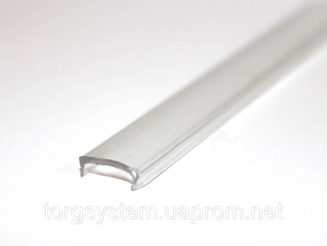 Прозрачная линза (светорассеиватель) к алюминиевому профилю для светодиодной ленты (LED)
