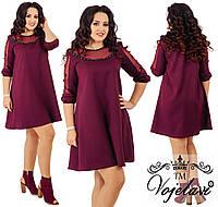 Модное платье креп- вискоза + сетка - кружево ромашки - декорированное жемчугом