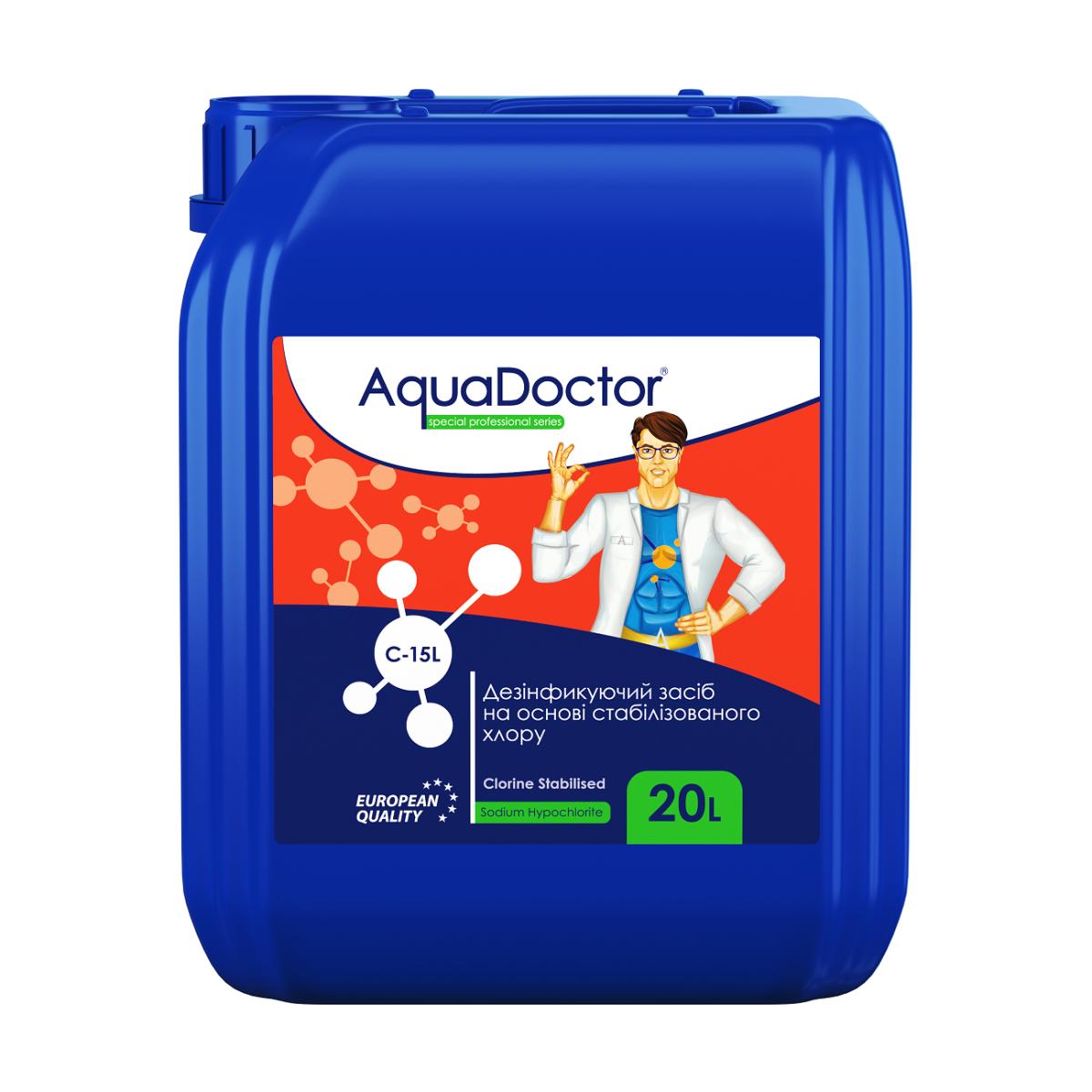 Жидкий хлор. AquaDoctor C-15L 20 л. Дезинфектант жидкий на основе хлора. Химия для бассейнов