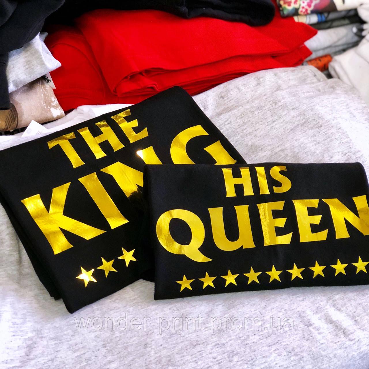 Футболки парные Король и Королева Золото