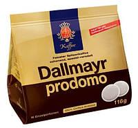 Кофе в чалдах Dallmayr Prodomo, 16 шт.