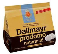 Кофе в чалдах Dallmayr Prodomo Naturmild, 16 шт.