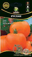 """Семена томата """"Руслан""""  0,1г.  СН"""