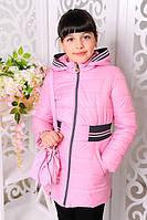 Куртка «Валерия», розовая с сумкой