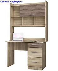 Стол с Надстройкой Школьник-4, фото 2