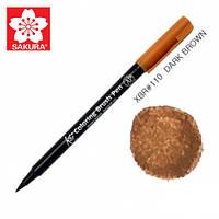 Маркер Koi #110 Brash Pen Sakura Dark Brown Темно-коричневый
