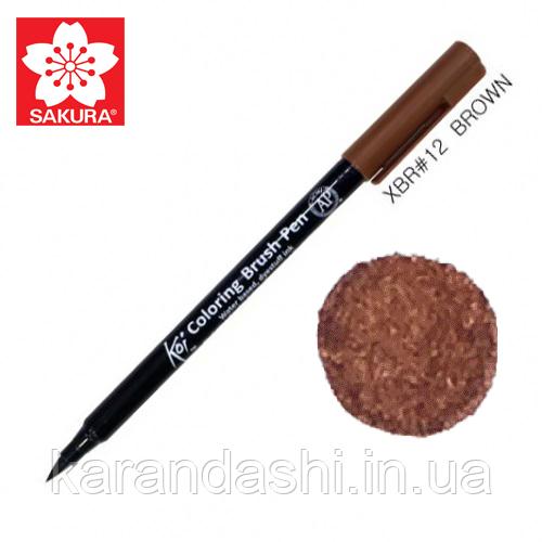 Маркер Koi #12 Brash Pen Sakura Brown Коричневый