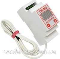Терморегулятор цифровой ЦТРД2-2ч
