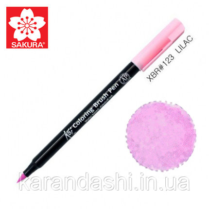 Маркер Koi #123 Brash Pen Sakura Lilac Лиловый, фото 2