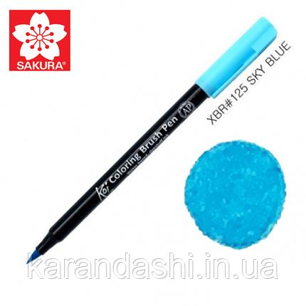 Маркер Koi #125 Brash Pen Sakura Sky Blue Небесно-голубой, фото 2