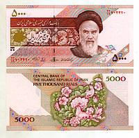 Банкноты стран Азии