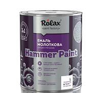 Эмаль молотковая текстурная Hammer 306 серебристый 2л Ролакс