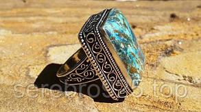 Серебряное кольцо с натуральной хризоколлой 17 р., фото 2