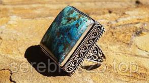 Серебряное кольцо с натуральной хризоколлой 17 р., фото 3