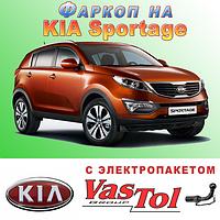 Фаркоп Kia Sportage (прицепное Киа Спортейдж), фото 1