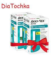 Тест-полоски Акку-Чек Актив 100шт(Accu Chek Active)