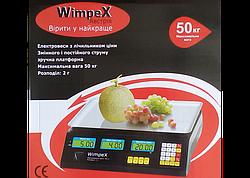 Торговые электронные весы WIMPEX V4,  до 50 кг
