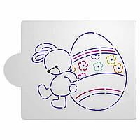 Зайка с пасхальным яйцом 3 трафарет для пряников 10*12 см (TR-2)