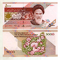 Исламская Республика Иран 5.000 динар 2009 год состояние UNC