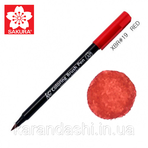 Маркер Koi #19 Brash Pen Sakura Red Красный