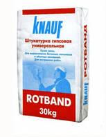 Гіпсова штукатурка Rotband 3кг КНАУФ Гіпсова штукатурка Rotband 3кг КНАУФ ПП