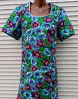 Платье с коротким рукавом 50 размер, фото 1