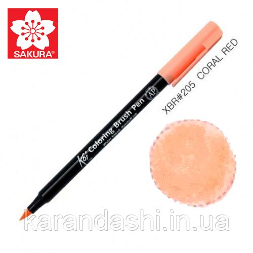 Маркер Koi #205 Brash Pen Sakura Coral Red Коралловый