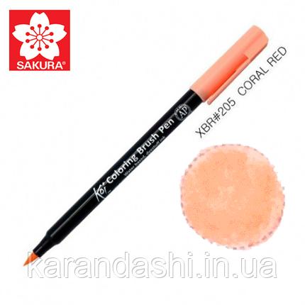 Маркер Koi #205 Brash Pen Sakura Coral Red Коралловый, фото 2
