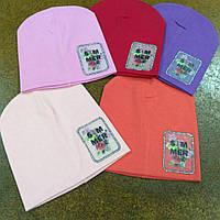 Трикотажная шапка для девочек 4-7 лет