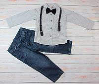 Детский джинсовый костюм (98 см) Турция