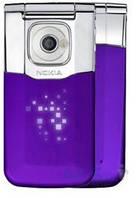 Корпус Nokia 7510 Purple