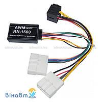Адаптер рулевого управления AWM RN-1500 для Renault