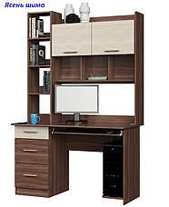 Компьютерный стол с полками Школьник-6, фото 2