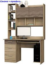 Компьютерный стол с полками Школьник-6, фото 3